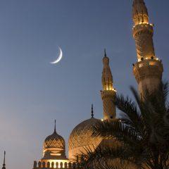 Ramadan & Filipino Muslims