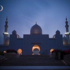 Understanding Ramadan and Filipino Muslims