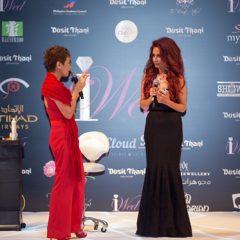 Female Empowerment: Style Secrets Revealed  at PBC Abu Dhabi Ladies' Event